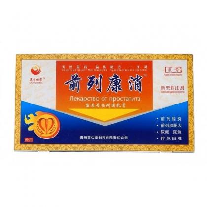 Китайское средство от простатита в виде эмульсии