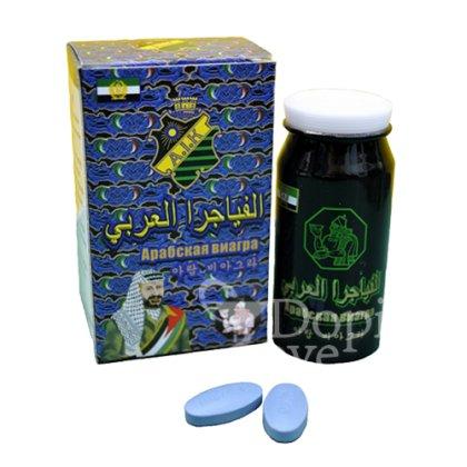 Купить Арабская Виагра возбудитель для мужчин