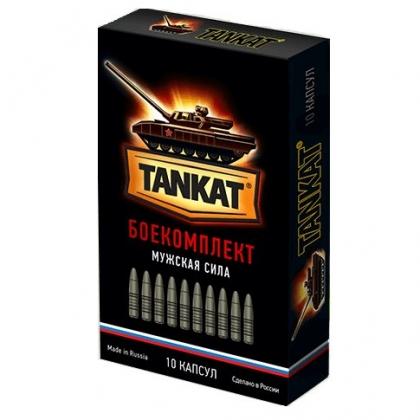 Купить Танкат - боекомплект мужская сила
