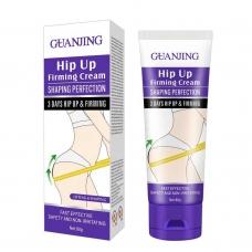 Крем для подтяжки ягодиц «Guanjing Hip Up Firming Cream»