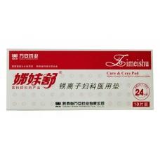 Лечебные прокладки «Цзи Мэй Шу» (Zimeishu)