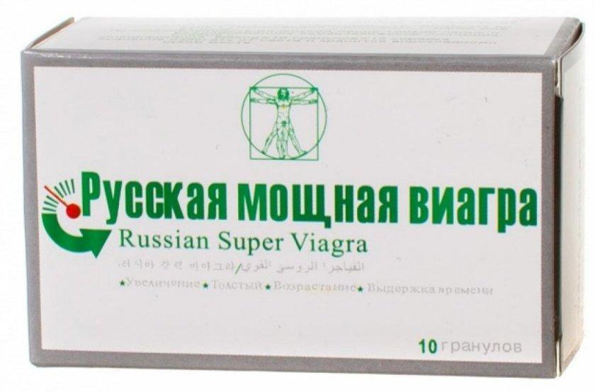 купить русская Мощная Виагра