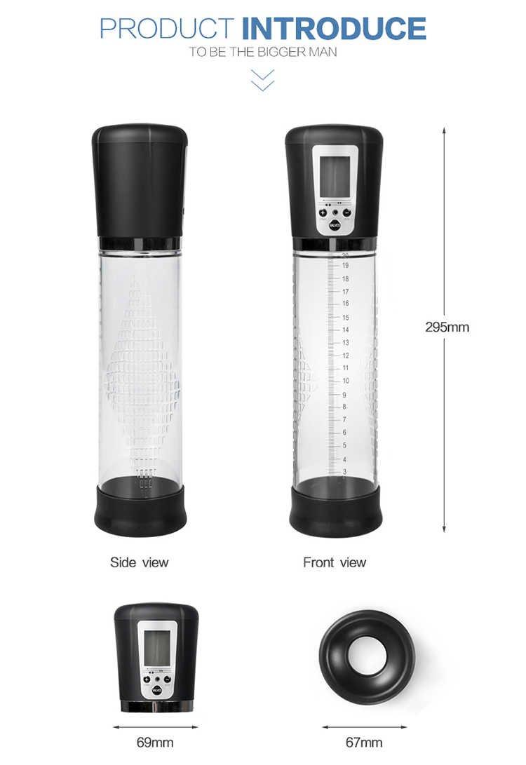 Автоматическая мужская вакуумная помпа «Electric Pump Premium»
