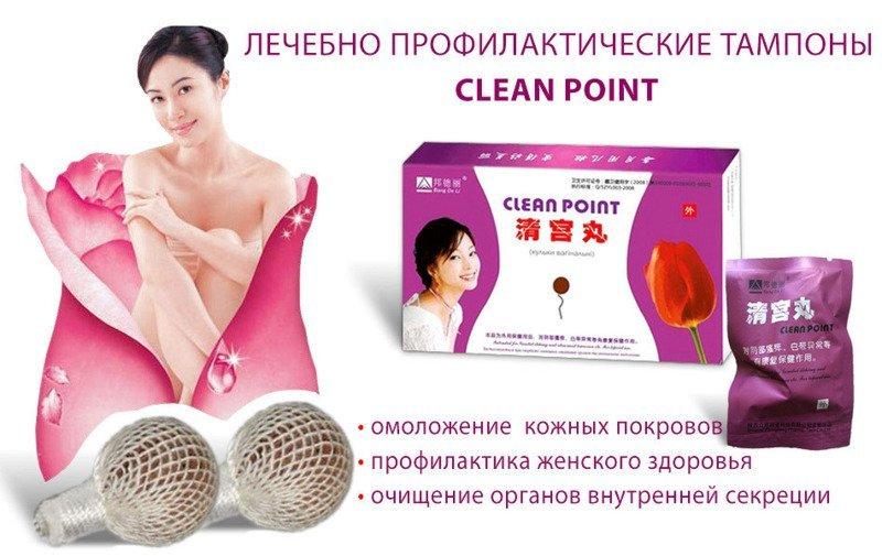 Фитотампоны Clean Point